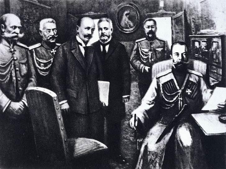 Петроградская биржа, открытая еще как Санкт-Петербургская по повелению Петра I в 1703 году, была официально закрыта 3 марта 1917 года сразу после отречения Николая II от престола