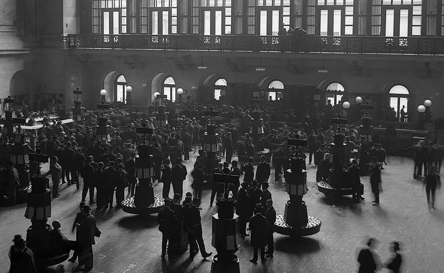 Закрытие бирж в 1914 году сравнивали с паникой 1873 года, когда в последний раз закрывалась Нью-Йоркская фондовая биржа