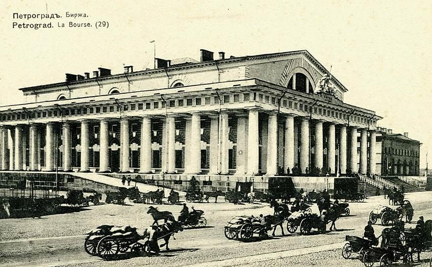 Петроградскую биржу заново официально открыли в январе 1917 года. К тому времени на российском фондовом рынке ситуация уже давно напоминала бум, который после открытия превратился в настоящий ажиотаж