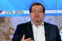 СУТЬ ДЕЛА -«Найти зрячего эксперта»