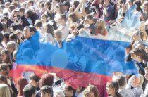 Социально-политическая напряженность в РФ: проблемы не решаются, обострение откладывается