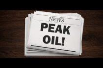 История «Нефтяного пика» и последующего краха
