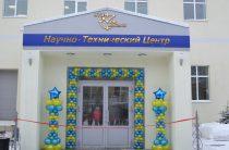 ВТатарстане открыт новый производственный корпус НТЦ «Восток»