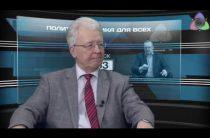Валентин Катасонов — Рубль: разворот в августе 2017 (24.02.2017)