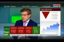 Владимир Потапов — Керри-трейдеры не боятся ослабления рубля (29.03.2017)