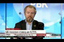 Сергей Романчук — Вкладчики не боятся обесценения рубля (24.03.2017)