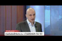 Роман Андреев — Рубль: уровень 58,2 и отскок на 64-65 (17.01.2017)