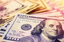 ВолноТрейдинг. Доллар растёт (13.02.2017)