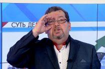 СУТЬ ДЕЛА -«Разновекторные цены на нефть»