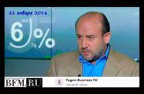 Все «сволочи» говорили о 80 рублях за доллар (зима 2016 год)