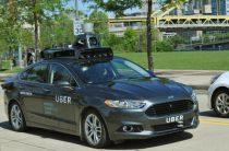 «Uber не поможет эффект масштаба»: почему сервис по заказу поездок никогда не станет прибыльным