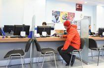 ОпросРБК: какснижение ключевой ставки ЦБ отразится наклиентах банков
