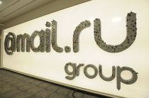 Акционеры «Мегафона» одобрили покупку контроля в Mail.Ru Group за $740 млн