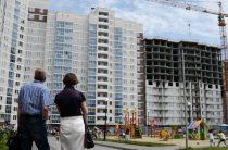 Аванс илизадаток: какизбежать переплаты припокупке недвижимости