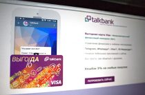 Как работает банк в Telegram