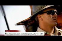 Бабич-тренд — «Вотум недоверия» рублю (18.01.2017)