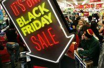Как инвесторам заработать на«черной пятнице»