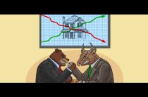 Быки против медведей: Свирепая война на рынке недвижимости