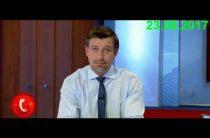 Андрей Сапунов — Рубль: 62.50 за доллар, 78 за евро (23.08.2017)