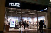 Tele2 станет переносить неиспользованный трафик и минуты абонентов на следующий месяц в некоторых регионах