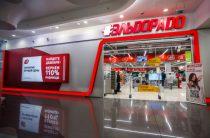 Новый владелец «Эльдорадо» решил переименовать магазины и присоединить их к «М.Видео»