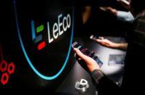 LeEco привлекла более $2 млрд инвестиций после объявления о финансовых проблемах осенью 2016 года