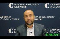 Андрей Мовчан — Курс рубля — это загадка наоборот (31.08.2017)
