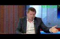 Александр Варюшкин — Не храните деньги в рублях (19.06.2017)