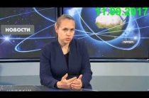 Юлия Афанасьева — При пробое 55 обвальное укрепление рубля (11.09.2017)