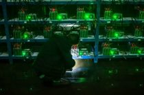 Криптовалюты и блокчейн: история и перспективы рынка