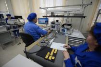 Намосковском заводе «Салют» реконструирован цех сборки электронных модулей