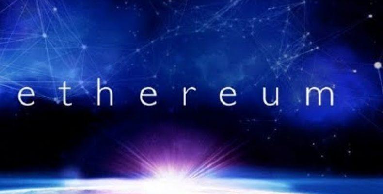 ПРОГНОЗ Эфириума ( ETH) — 12.09.2017