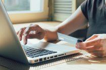 Как безопасно расплачиваться винтернете