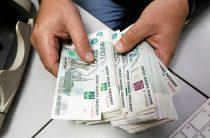 Ставка навклад: стоитлиоткрывать рублевый депозит ивкаком банке