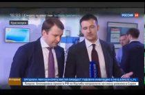 Максим Орешкин — Ослабление рубля ожидаем летом 2017 (21.04.2017)