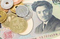ВолноТрейдинг. Диагональный треугольник по иене (05.04.2017)