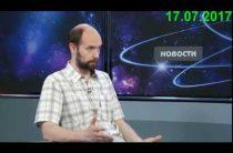 Дмитрий Александров — Будет ли рубль укрепляться ниже 59 (17.07.2017)