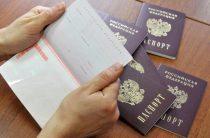 Правительство поручило организовать в банках выдачу паспортов и миграционных документов