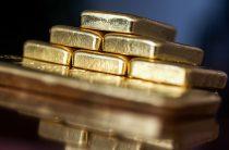 Боязнь Трампа: стоитлипокупать золото в2017 году