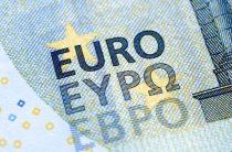 ВолноТрейдинг. Евро и третья волна (17.04.2017)