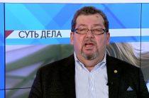СУТЬ ДЕЛА -«Каждый третий рубль — банкам»