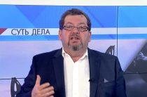СУТЬ ДЕЛА -«Мировые биржи продают нефть»