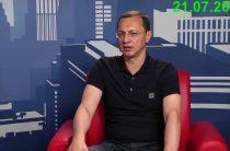 Олег Богданов — Рубль: август, сентябрь — опасные месяцы (21.07.2017)
