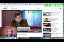 В.П.Гусев — Рубль: купите по 59 — продадите по 54 (20.07.2017)