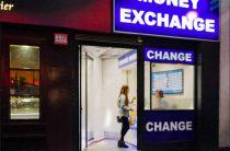 «Поиск обмена» — сервис для поиска выгодных курсов валют с возможностью интернет-бронирования
