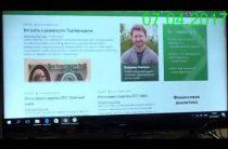 Владимир Левченко — Рубль: правильный аналитик 2017 (10.07.2017)
