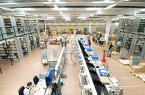 ВМосковской области после реконструкции открыто производство медицинских изделий «ДиСи»