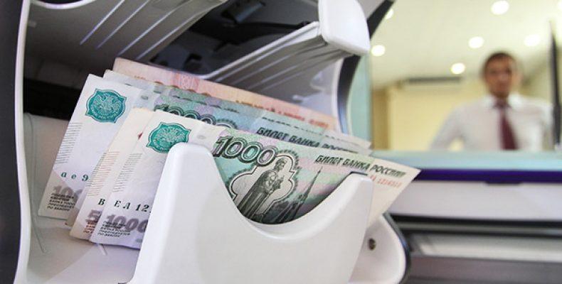 Аномальная реакция: почемукурс рубля растет послерешения ФРС