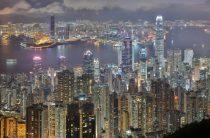 10 самых дорогих городов для жизни в 2017 году — отчет Demographia