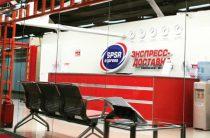 Крупные частные операторы экспресс-доставки DPD и SPSR Express договорились о слиянии